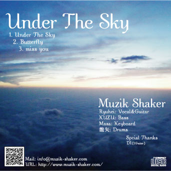 Muzik Shaker Official Web Site - Under The Sky